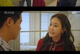 """'펜트하우스3' 박호산, 살인죄 누명 벗을까…""""엄기준이 죽인 女 분수대에"""""""