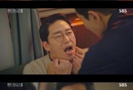 '펜트하우스3' 엄기준, '진짜 주단태' 온주완 등장에 위기…아슬아슬 발언(종...