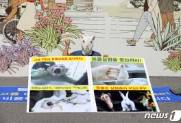 한국동몰보호연합 '20