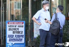 '서울교통공사 노사...잠시후 최종 협상 진행'