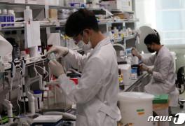 토종 백신 연구하는 SK바이오사이언스