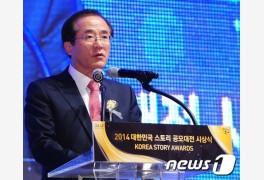 홍준표 캠프, 언론본부장에 MB정부 홍보수석 홍상표 영입