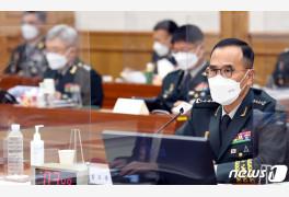 [국감] 남영신 육군참