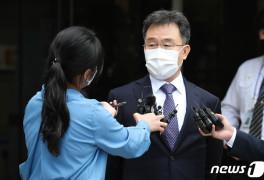 검찰, 대법원에 김만배 출입기록 요청…재판거래 의혹 수사