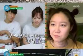 공효진, 이천희♥전혜진과 '환경 예능' 출격…탄소제로 여행 가능할까(종합)