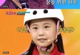 울랄라세션 박광선→손보승, '국민가수' 본선 진출…김영근·고은성, 예비 합...