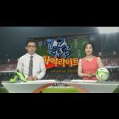 [골골골 축구 하이라이트] 위건하이라이트 강원 vs 성남, 위건하이라이트 K리그 클래식 11라운드 위건하이라이트 外