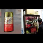 비아그라 섞은 홍삼음료 비아그라파는곳 정력제로 둔갑…미국에 수출 비아그라파는곳