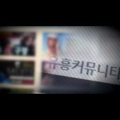 지역별 유흥 알선까지…독버섯 성인몰 같은 성매매 사이트 성인몰