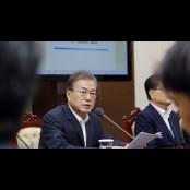 """[녹취구성] 문 대통령 """"일본 수출규제 철회·양국 협의 일본에로 촉구"""""""