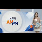 [AM-PM]