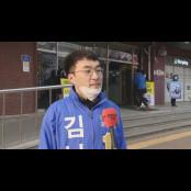 [선택 4·15] 민주당 여성성인용 김남국, 성인용 팟캐스트 여성성인용 출연 논란
