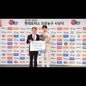 허훈, 프로농구 MVP…신인상은 김훈