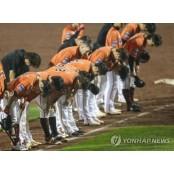 [프로야구 6월12일 경기 야구매치 종합]18연패...얼마를 더 이어져야 야구매치 하나
