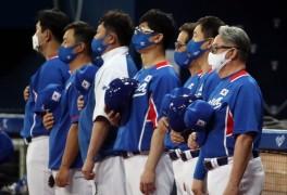 [올림픽] 야구 대표팀