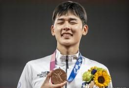 [올림픽] 폐회식 한국
