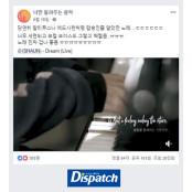 "[D-eye] 숀, 바이럴 마케팅의 실체…""띵곡, 똥차, 그리고 아이폰러시안룰렛 내 얘기"""