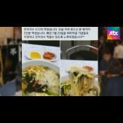 """조원진 보좌관 """"잔치국수 먹었다""""…도 넘은 잔치국수 온라인 조롱"""
