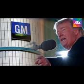 GM 구조조정 파장…트럼프, 트럼프카드 디자인 수입차에