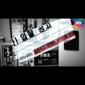 [이슈플러스] 또 우선협상자에…경마장 라이브경마