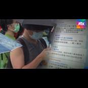 한 채팅방에 홍콩 시민 13만명…