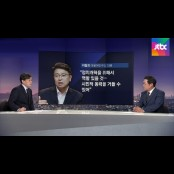 """[비하인드 뉴스] """"창피해서 못하겠다""""…이철희의"""