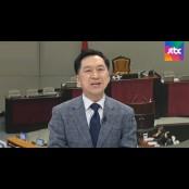 """[이슈IN] 김기현 """"피해자 코스프레로 정치적 이익 본 19코스프레 것은 황운하 자신"""""""