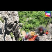 울산 신불산서 추락한 등산객 구조…1명 중상·1명 경상 신불산