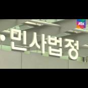 """[뉴스브리핑] """"신천지 다녀와 열 나"""" 허위 신고…20대 온라인신천지 징역 2년"""