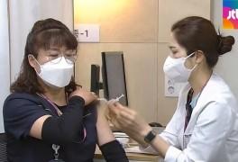 '화이자 백신'도 접종