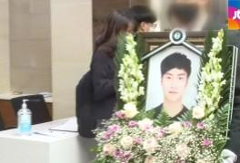 경찰, '손정민 사망사건' 종결 여부 변사심의위 검토