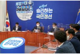 민주당, '이낙연 의원직 사직안' 오늘 본회의에 올리기로