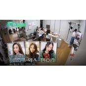 [신상출시 편스토랑] 오윤아, 섹시댄스 댄스 가수 데뷔할 섹시댄스 뻔?! 절친들의 과거 섹시댄스 폭로!