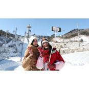Welcome to PyeongChang: yadong Korea.net honorary reporters yadong
