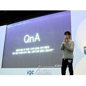 "[IGC2015] ""다 알려드립니다!"" 시프트업 김형태 프로토잘하는법 대표의 강연 QnA 모음"