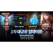 [뉴스] 신규 헌터 황금성게임다운로드