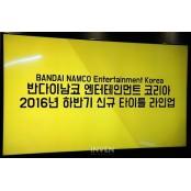 [취재] 드래곤볼부터 소드아트온라인까지! BNEK, 하반기 한국어화 라인업 온라인야마토4 공개