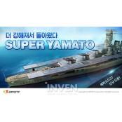 [뉴스] 조이시티, '워쉽배틀' 신규 전함 야마토전함 '슈퍼 야마토 A-150' 한정 출시 야마토전함
