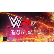 [뉴스] 시리즈 역사상 가장 많은 슈퍼스타! WWE 릴게임최신버전 2K17 출시 발표