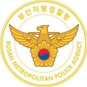 부산경찰청, 지스타 스타크래프트 승부조작 및 인터넷 불법 스타바카라 도박 조직 검거