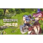 시냅스게임즈, HTML5 판타지 RPG '탭탭판타지' 26일 출시 한게임설치마법사