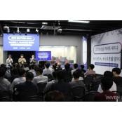 [풍경기] 실무인이 말하는 e스포츠 업계는? 2019 성남 아시안커넥트 커넥트 세미나