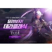 카카오게임즈, 초대형 신작 테라인벤 모바일 MMORPG '테라 테라인벤 클래식' 정식 출시 테라인벤
