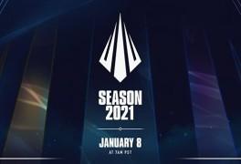 LoL 2021 시즌 대규모