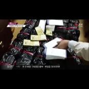 [뉴스쇼 판] 옷장 생중계바카라게임 속에 29억원이…도박사이트 운영자 생중계바카라게임 구속