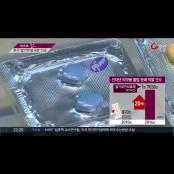 한국 남성, 유독 발기약