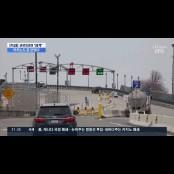 미국·캐나다 국경 폐쇄…라스베이거스 무료카지노 카지노 첫 폐쇄 무료카지노