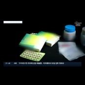 """[CSI] """"낙태약 있어요?""""…길거리·인터넷·약국서 발기부전처방전 불법 의약품 거래 발기부전처방전"""