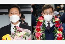 최종 득표율…서울 오세훈 57.50%, 부산 박형준 62.67%