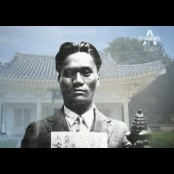 [단독]일본 성인사이트가 돼버린 윤봉길 의사 홈페이지